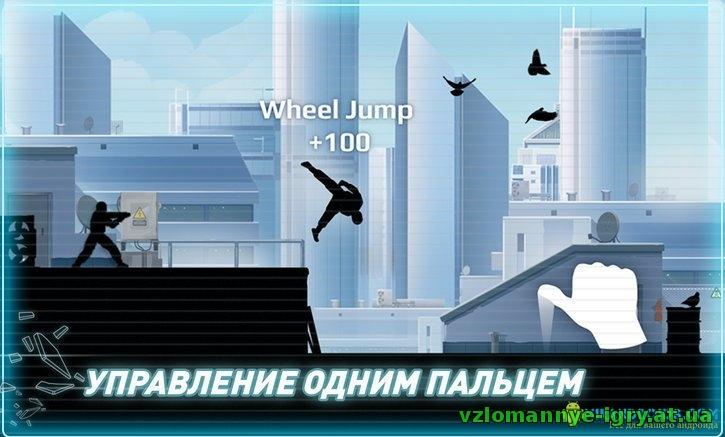скачать игру vector взломанную